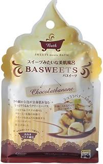 五洲薬品 バスイーツ ショコラバナーヌの香り 50g