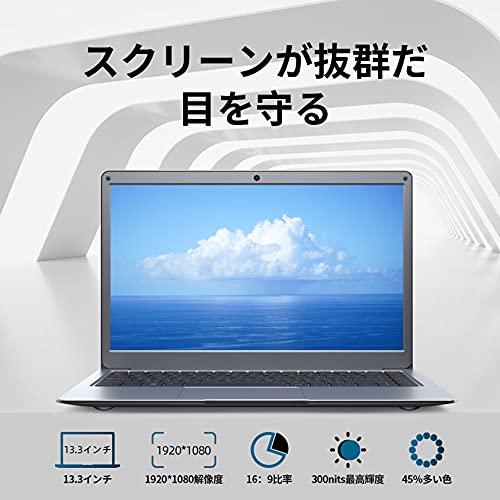 Jumperノートパソコン13.3インチ日本語キーボードWin10搭載薄型PCノート高性能CPUインテルCeleronN3350/4GB、64GB/128GのSDサポート、MicroSDの1TBSSD拡張サポート/FullHD/IPS広視野角/最高輝度300nits/フロントカメラ内蔵/WIFI搭載/Bluetooth搭載/豊富な接続端子テレワーク応援・初心者向け仕事用・
