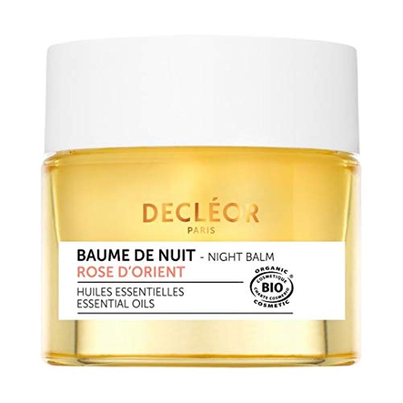 ワーディアンケース大脳カストディアンデクレオール Aromessence Rose D'Orient Soothing Comfort Night Face Balm - For Sensitive Skin 15ml/0.47oz並行輸入品