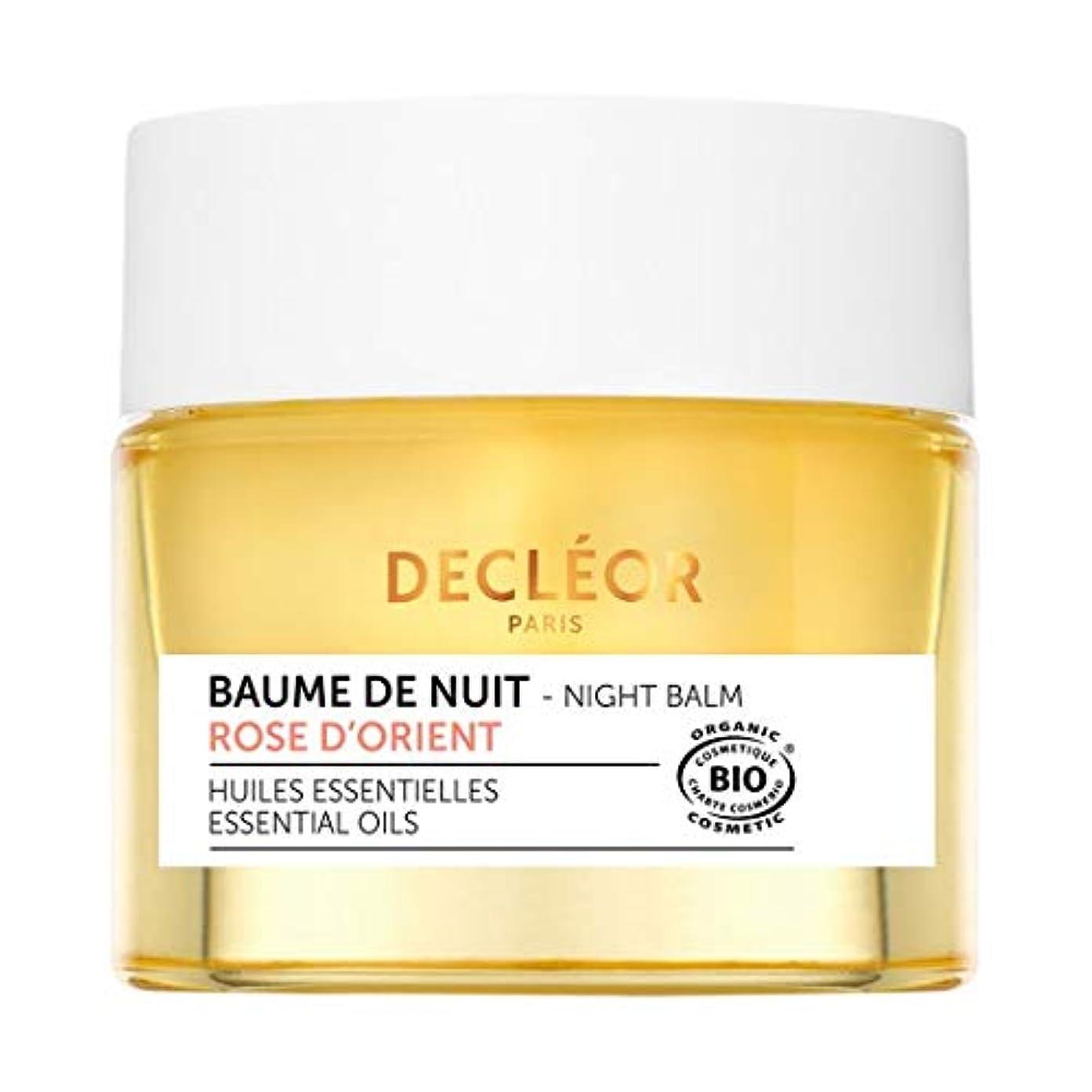 抹消事務所証人デクレオール Aromessence Rose D'Orient Soothing Comfort Night Face Balm - For Sensitive Skin 15ml/0.47oz並行輸入品