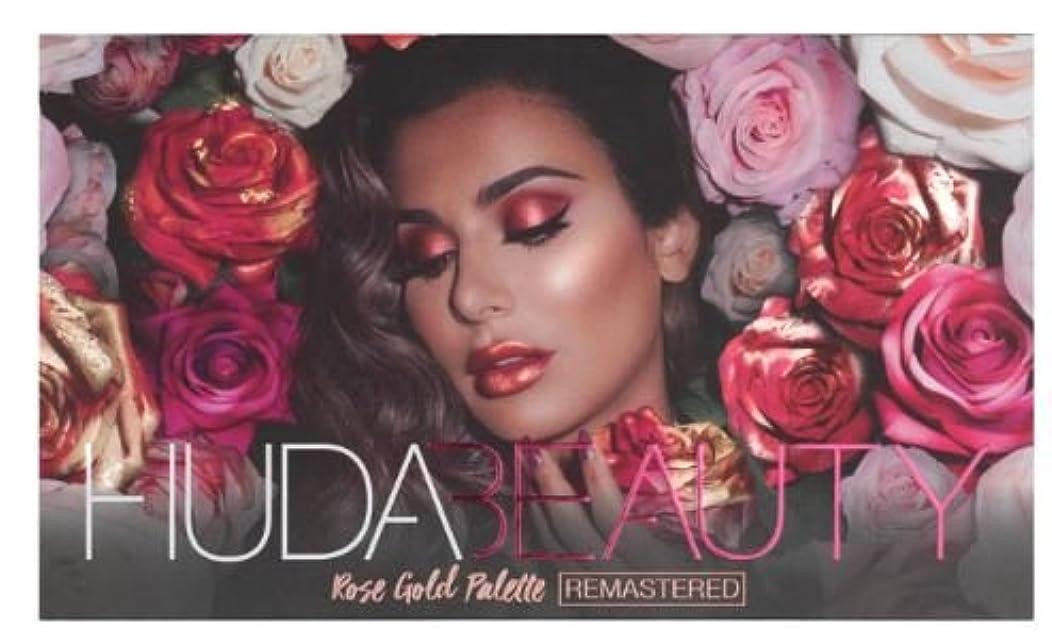騒乱興奮する飲み込むHuda Beauty ROSE GOLD PALETTE – REMASTERED フーダビューティ