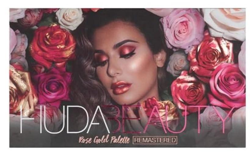 回答応答虎Huda Beauty ROSE GOLD PALETTE – REMASTERED フーダビューティ