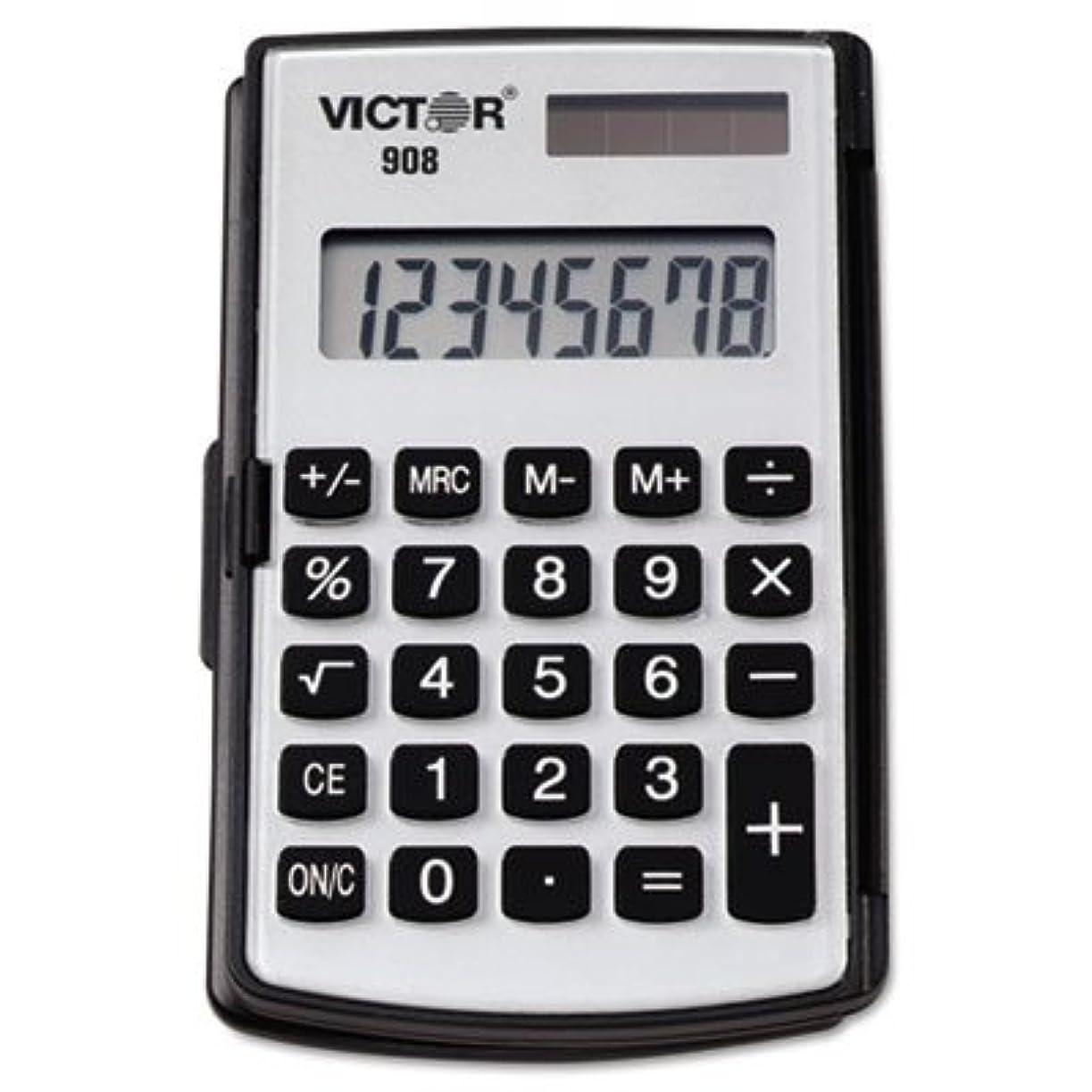 家庭デュアルバナー908ポータブルポケット/ハンドヘルド電卓、8桁LCD 2-Pack