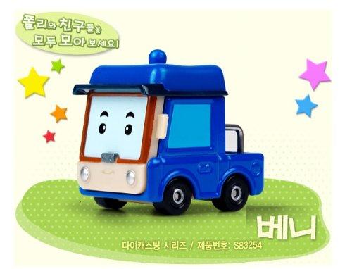 Robocar Poli Toy - Beny (Diecasting/Non-Transformer)