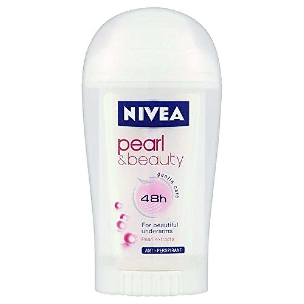 くさび月曜日ヒゲニベア真珠&ビューティー制汗デオドラントスティック40ミリリットル x2 - Nivea Pearl & Beauty Anti-Perspirant Deodorant Stick 40ml (Pack of 2) [並行輸入品]