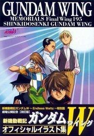 Title: Gundam Wing Memorials Final Wing 195