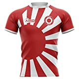 Airosportswear 2020-2021 Japan Flag Concept Rugby Football Soccer T-Shirt Maillot - Little Boys