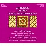 Anthologie Al-Äla - Nuba 'Iraq Al - 'Ajam (Coffret de 7 CDS)