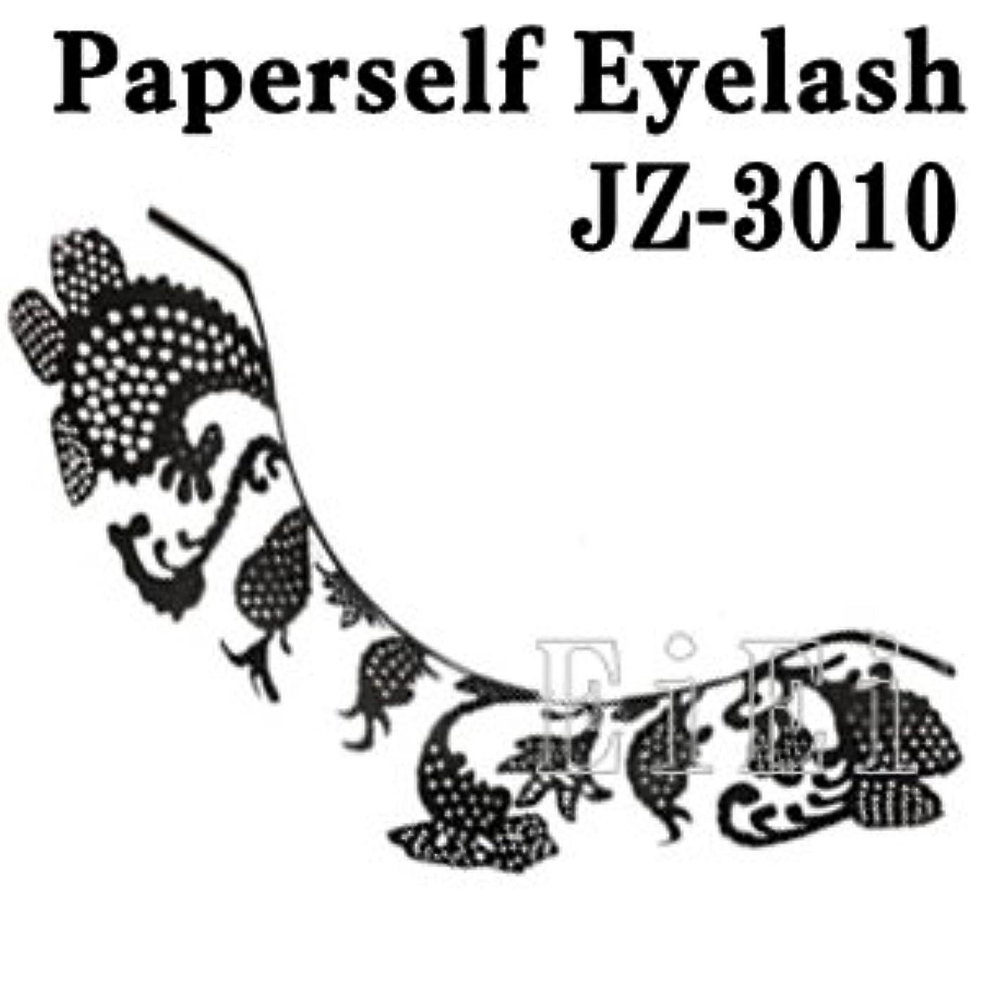 ペッカディロ敬意を表する延ばすハロウィン アートペーパーラッシュ つけまつげ プロ用 紙 つけまつ毛 新感覚 アイラッシュ ペイズリー JZ-3010