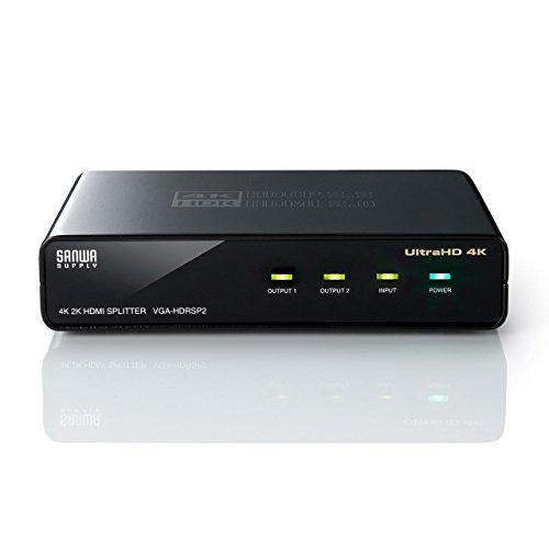 サンワサプライ『4K/60Hz・HDR対応HDMI分配器(VGA-HDRSP2)』