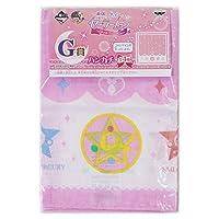 一番くじ 美少女戦士セーラームーン ~Life with Sailor Moon~ G賞 ハンカチ セーラー5戦士 単品