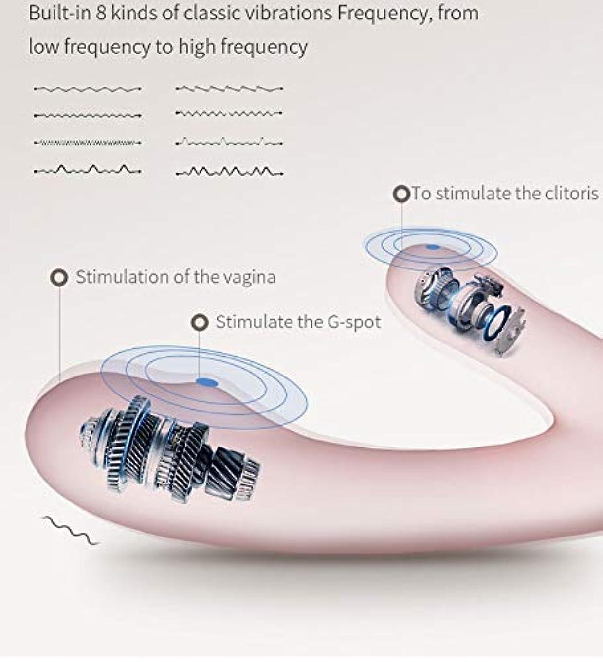 スチール豊富にグレートオークLTT 女性の柔らかいシリコーン防水ウサギツール安全な女性 - ワンボタンインテリジェント加熱、8周波数振動、携帯電話のリモコン