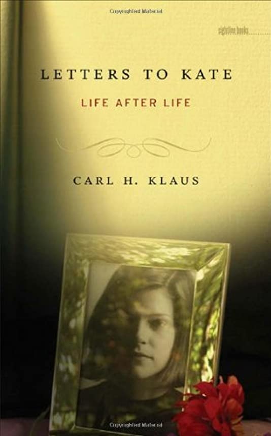 にやにや文マラソンLetters to Kate: Life after Life (Sightline Books) (English Edition)