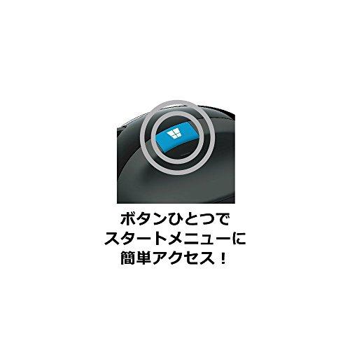 アイテムID:5105868の画像2枚目