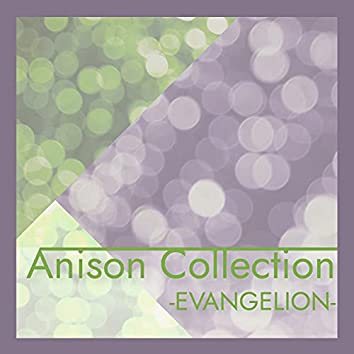 Anison Collection-EVANGELION-[h-organ]
