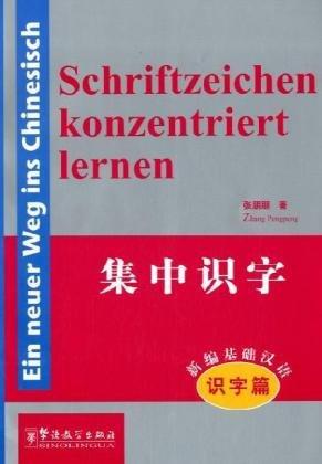 Ein neuer Weg ins Chinesisch: Schriftzeichen konzentriert lernen [Lehrbuch]