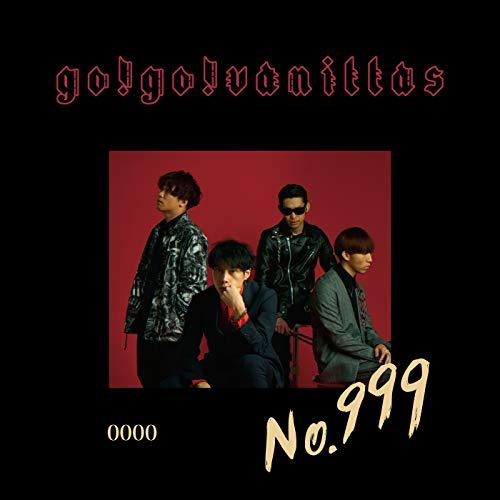 No.999