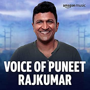Voice of Puneeth Rajkumar