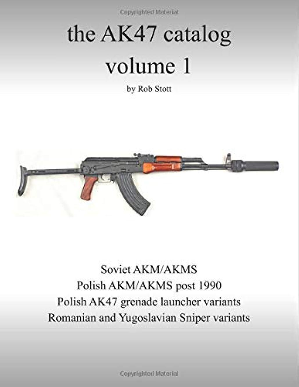 つらいフォークベルトthe AK47 catalog volume 1: Amazon edition