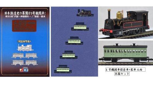 マイクロエース Nゲージ 1号機関車保存車客車4両木箱セット A0276 鉄道模型 蒸気機関車