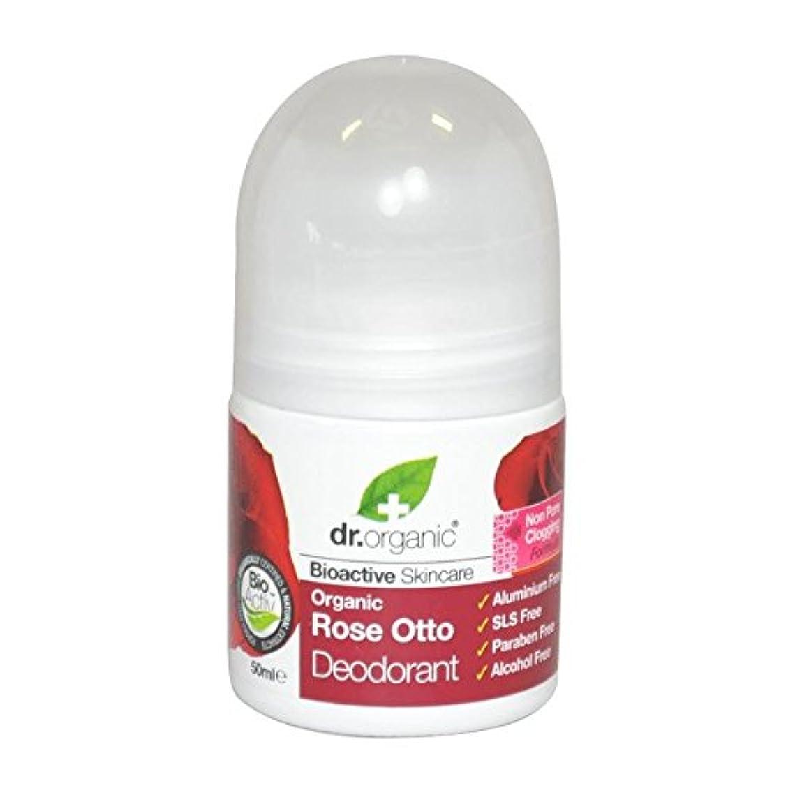 愛情第腐った[Dr Organic] Dr有機消臭をオットーローズ - Dr Organic Rose Otto Deodorant [並行輸入品]
