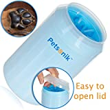 Dog Paw Cleaner | Easy To Open Lid, Soft Bristles, Quick Pet Feet Cleaning | Portable Dog Paw Washer for Dirty Paws | Travel Foot Paw Washer for Medium Dogs and Cat - Petsonik (Paw Cleaner Only)