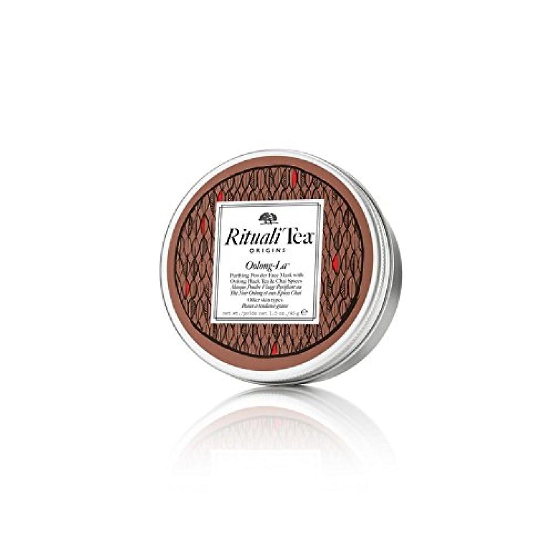 悲しい再生可能飲み込む起源抹茶フェイスマスク烏龍茶ラ45グラム x4 - Origins Powdered Tea Face Mask Oolong-La 45g (Pack of 4) [並行輸入品]