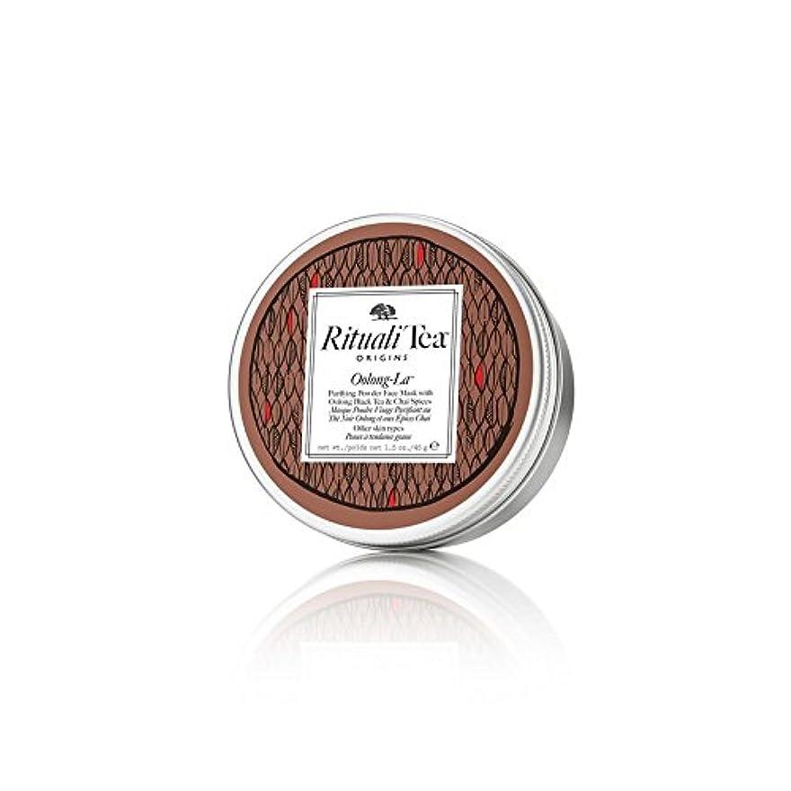 なかなか受付減衰起源抹茶フェイスマスク烏龍茶ラ45グラム x2 - Origins Powdered Tea Face Mask Oolong-La 45g (Pack of 2) [並行輸入品]