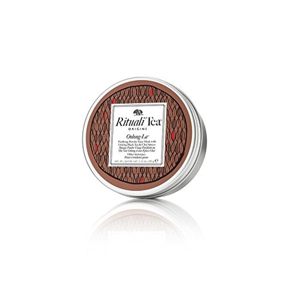 取り囲む吸収海洋起源抹茶フェイスマスク烏龍茶ラ45グラム x2 - Origins Powdered Tea Face Mask Oolong-La 45g (Pack of 2) [並行輸入品]