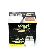 كيوتي اكل قطط تونة بيضاء بالمرقة ولحم الدجاج - 12 قطعة ، 1020 غم ( 85 غم لكل وحدة )