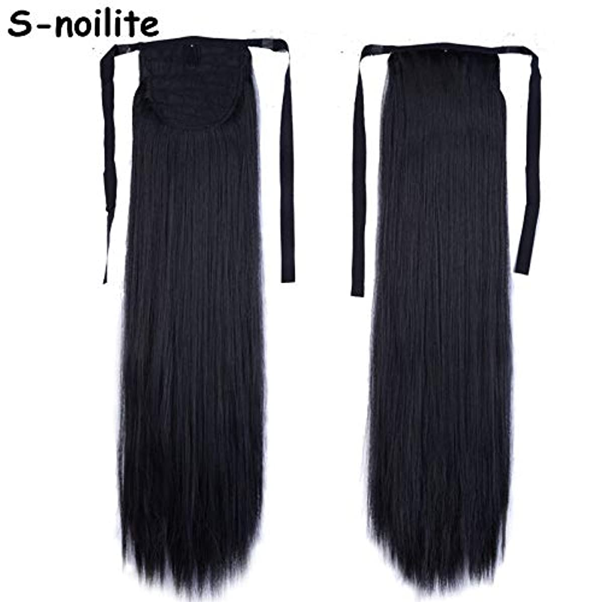 Long Women Ribbon Ponytails Long Straight Hair Pieces Synthetic Hair 125G Wrap On Hairpiece Clip In Ponytail Multicolors T696 18inches