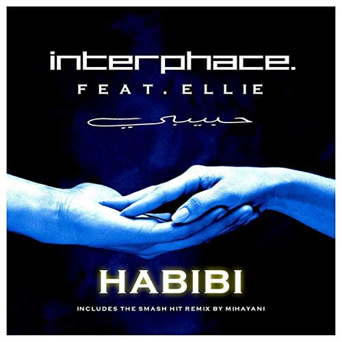 Interphace