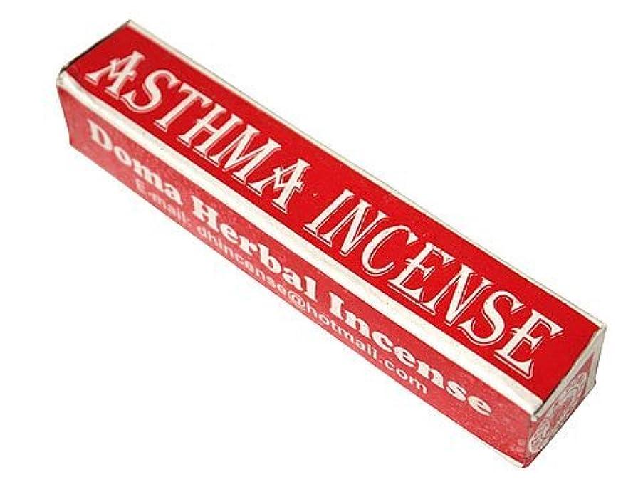 育成平等アボートドマハーバルインセンス Doma Herbal Incense【ASTHMA アスタマ】