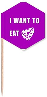 Eat Cheese Desire Life Art Deco Gift Fashion Toothpick Flags Cupcake Picks Party CelebrCelebration