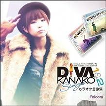 ファルコムjdkバンドディーバ小寺可南子シングス1&2カラオケ全曲集 Soundtrack