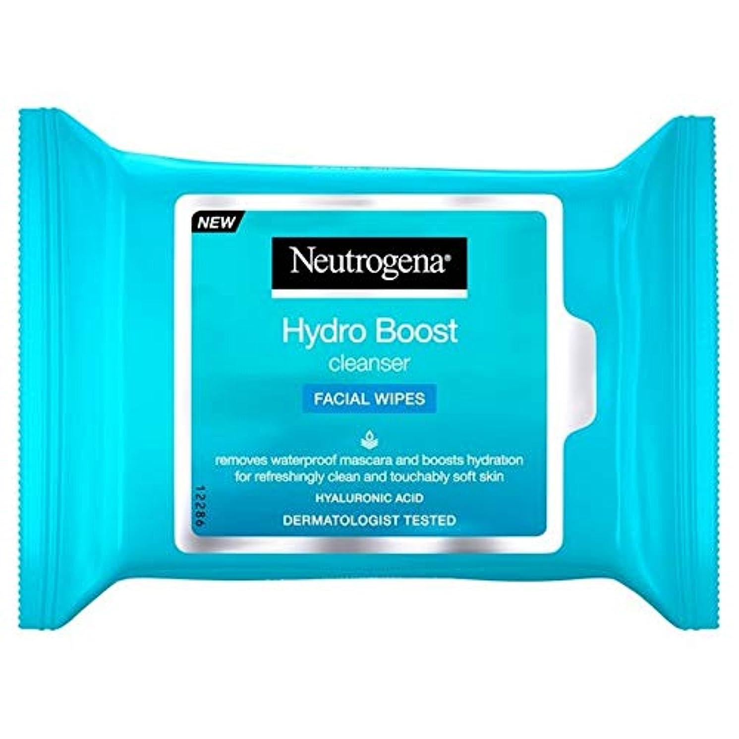 不完全削除する中世の[Neutrogena ] ニュートロジーナハイドロブーストは25あたりのパックをワイプ - Neutrogena Hydro Boost Wipes 25 per pack [並行輸入品]