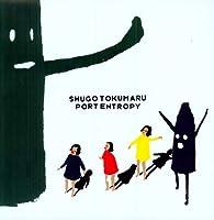 Port Entropy [Analog]