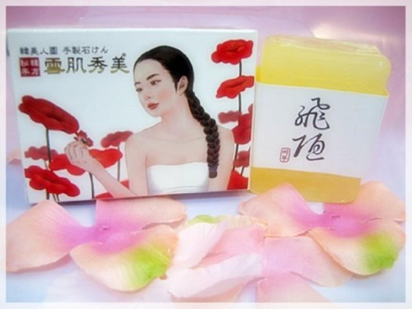 枯渇見る人抜本的な韓国化粧品飛陋(ピル)石鹸 トラブル防止タイプ 情熱