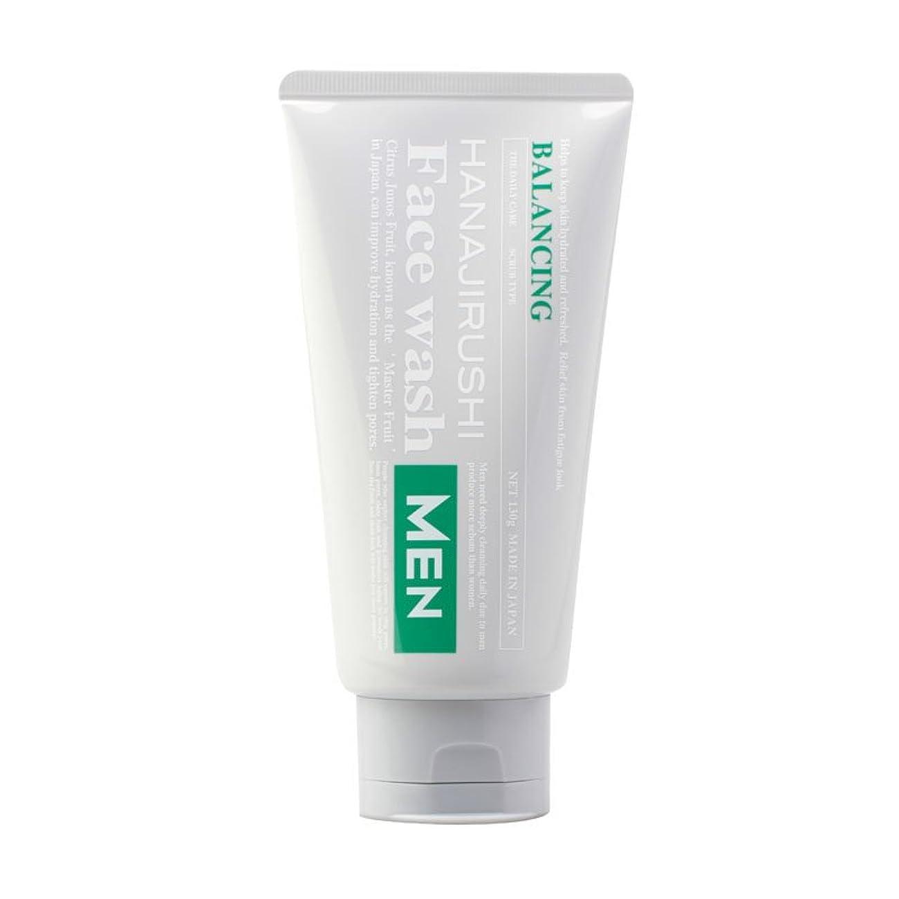 スクラップブックオゾンヒューム花印 メンズバランシング洗顔 (130g)