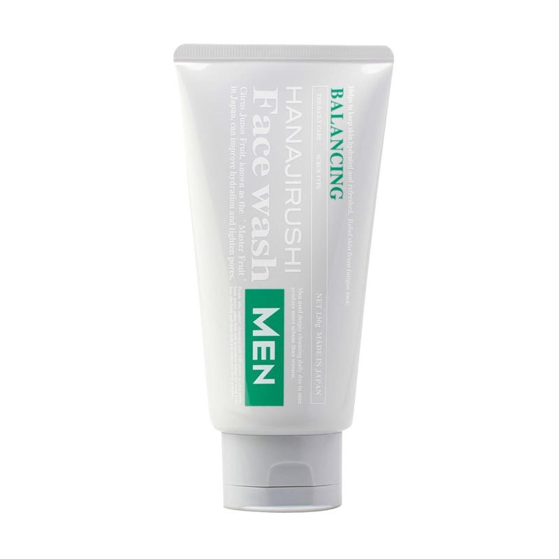 構造的ジャングルカストディアン花印 メンズバランシング洗顔 (130g)