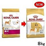 ロイヤルカナン BHN 柴犬 成犬用 8kg