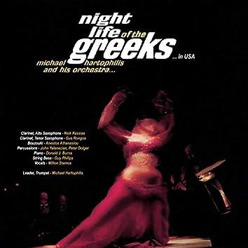 Night Life of the Greeks