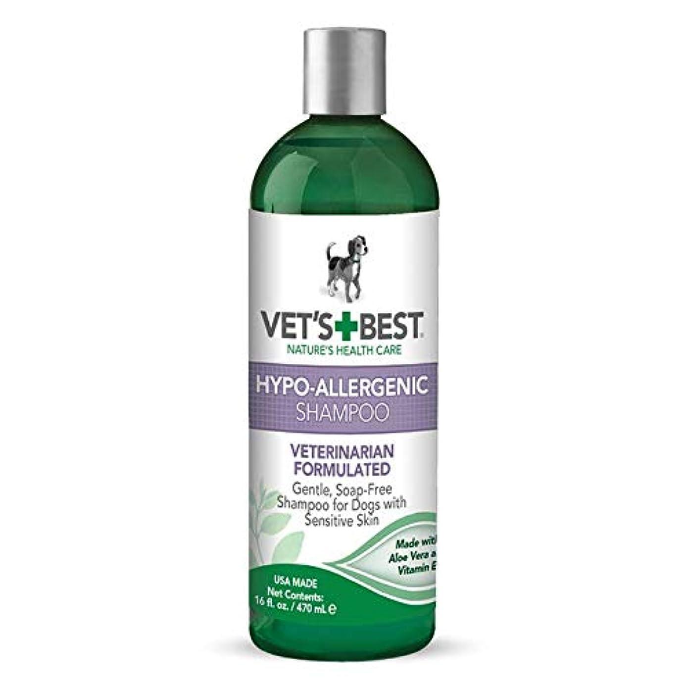 肖像画不完全なコンテンツVet's Best Natural Formula Hypo-Allergenic Shampoo Gentle Soap Free for Dog 16oz