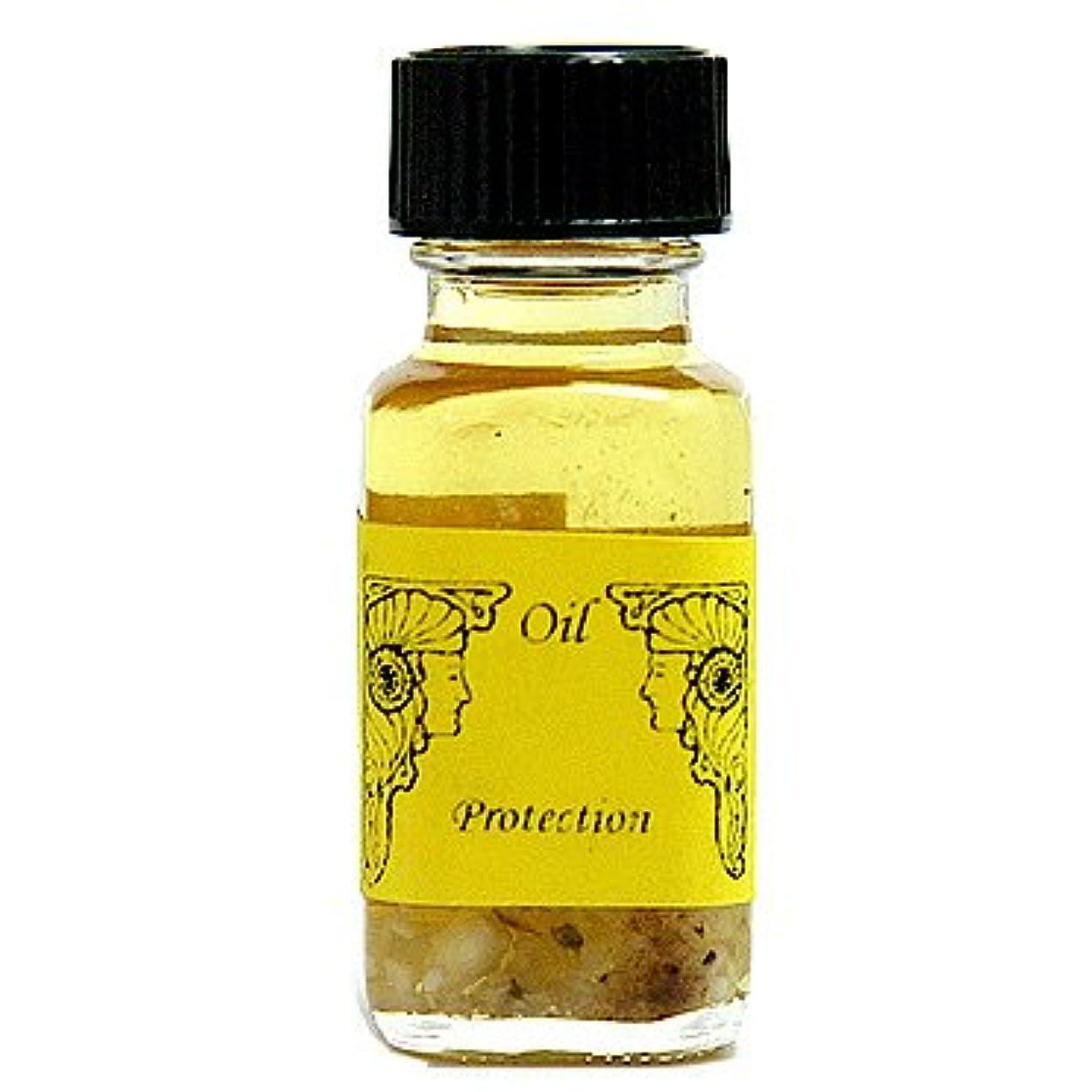 解説電信控えめなアンシェントメモリーオイル プロテクション (守護?厄よけ) 15ml (Ancient Memory Oils)