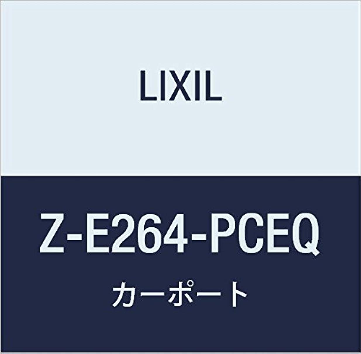 浸漬届けるノイズLIXIL(リクシル) TOEX ルーフレガーナポリカBS30用4枚 Z-E264-PCEQ