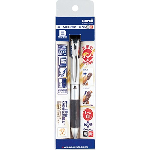 新 キャップスライド印鑑付 2色ボールペン ユーザーオーダー用 [黒/赤] 銀 SHE2-2000U