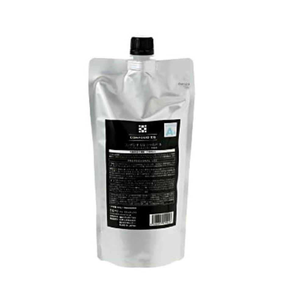 論争的誇張シャッターDEMI (デミ) コンポジオ EQ シールド A 450g レフィル
