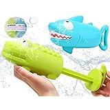 JoyGrow 水鉄砲 お風呂 水遊びおもちゃ 2点セット 超強力飛距離 エアー圧縮式 高性能 強力飛水 ウォーターガン 子ども 大人用 赤ちゃん 水玩具 夏定番 海 プール かわいい ワニ サメ