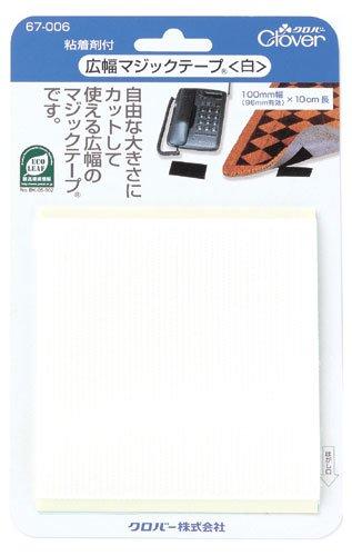 クロバー(Clover)『広幅マジックテープ 白(67-006)』