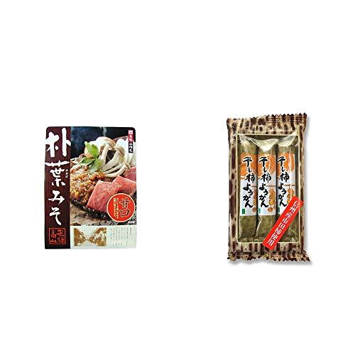 [2点セット] 飛騨山味屋 朴葉みそ(約2人前)・信州産市田柿使用 スティックようかん[柿](50g×3本)
